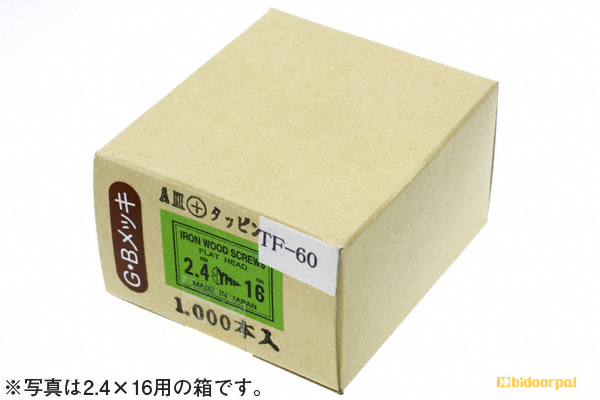 2.7x16(1000本入)