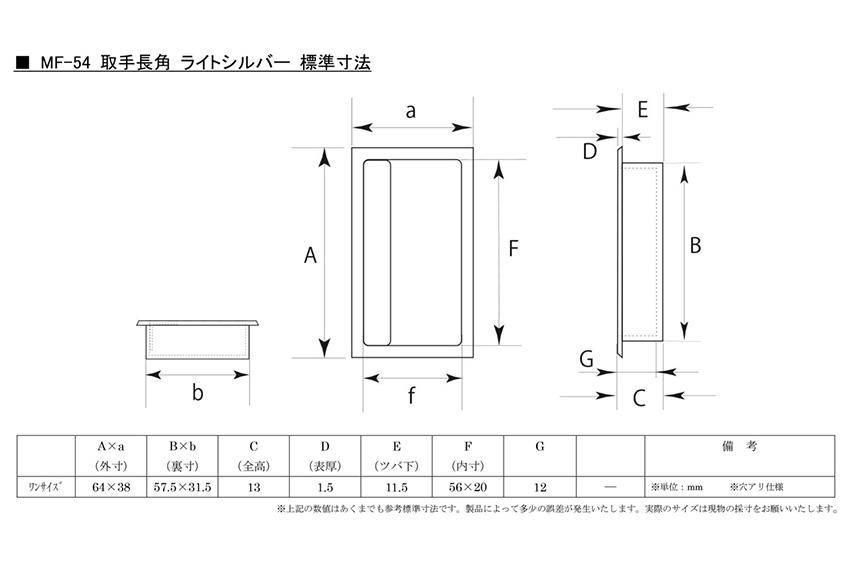 ‐(57.5×31.5)