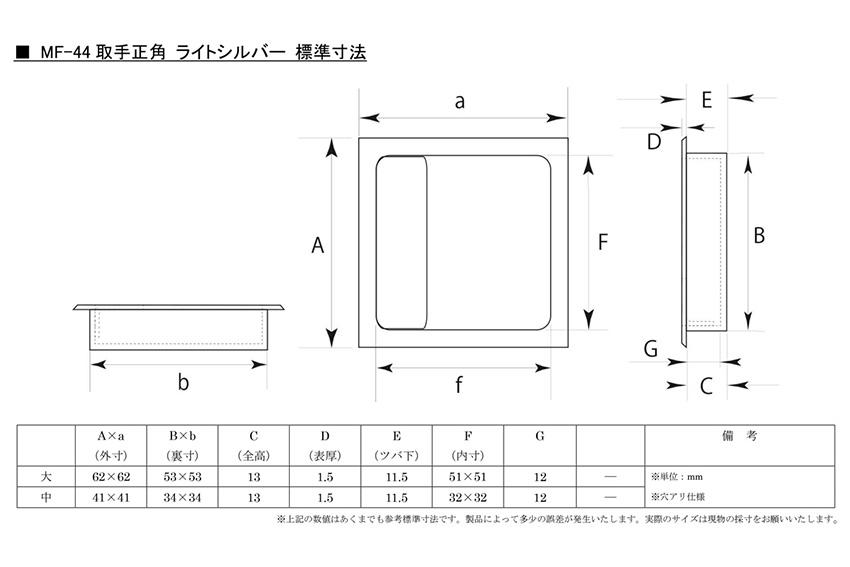 大(53×53)