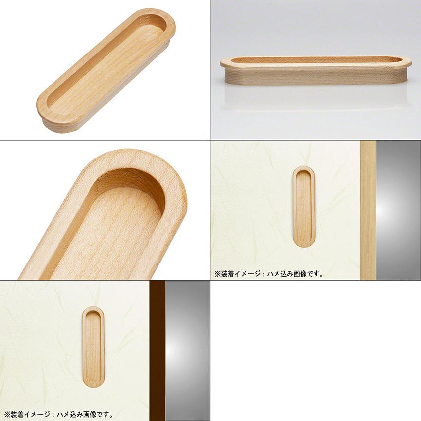 110mm(特売)