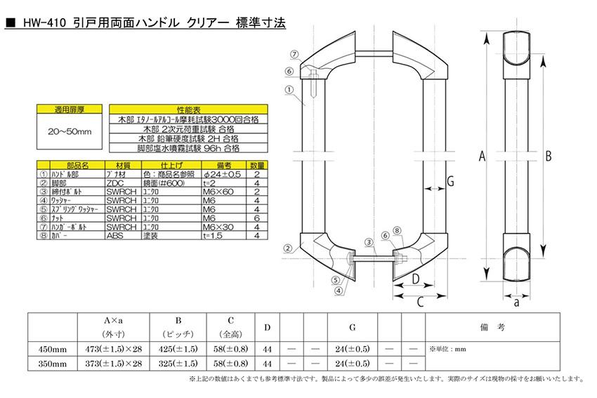 350mm(特売)